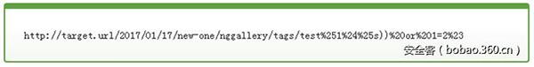 WordPress插件漏洞影响超过100万个网站